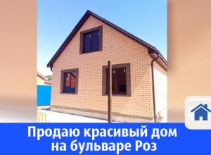 В Волгодонске продается двухэтажный отдельностоящий жилой дом.