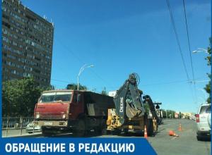 Хватит ли отремонтированных дорог хотя бы до осени, - волгодонец о ремонте дорог по проспекту Строителей