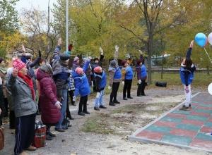 В рамках социального проекта в Волгодонске построили новую тренажерную площадку