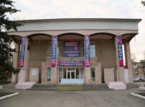 Гастроли шахтинских актеров пройдут в Волгодонске в предстоящую пятницу
