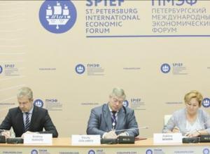 В Петербурге подписали соглашение о строительстве в Волгодонске мусороперерабатывающего комплекса