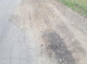 Дорога на «Лозновку» как после бомбежки, - житель станицы Цимлянского района
