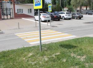 «Зебру» вывели на травку»: Читательница «Блокнота» рассказала о разметке по-волгодонски