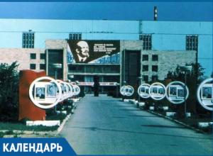 41 год назад на Атоммаше был смонтирован первый станок