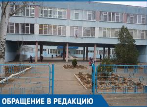 Почему детей в школе №10 не кормят, - жительница Волгодонска