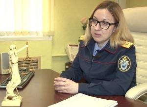 Опытный следователь из Волгодонска Ольга Заздравных возглавила Семикаракорский следственный отдел