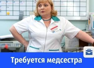 В медицинский центр требуется опытная процедурная медсестра