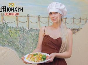 Кол за «душевный» салат получила участница «Мисс Блокнот» Алина Фартучная