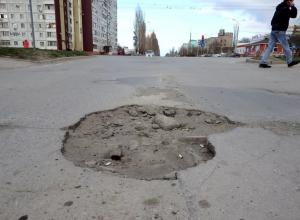 Полноценный ямочный ремонт дорог в Волгодонске начнется  в середине апреля