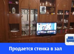 В Волгодонске срочно продают стенку в зал