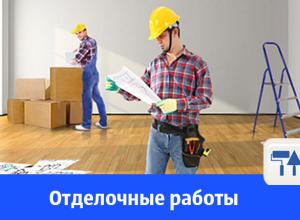 Штукатурные работы под маяк в Волгодонске