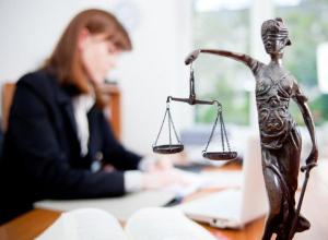 Волгодонцев пригласили на День бесплатной юридической помощи