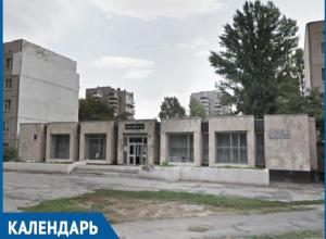 33 года назад открыла свои двери девятая по счету библиотека в Волгодонске