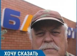 «Сбербанк» вернул волгодонскому пенсионеру исчезнувшие деньги с банковской карты