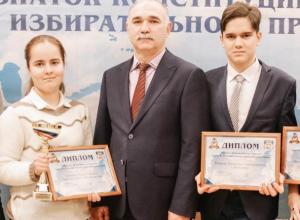 Юный волгодонец удивил доскональным знанием Конституции РФ