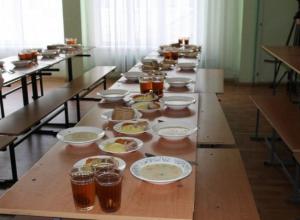 Из-за отравления детей в школе №21 Волгодонска кто-то может отправиться в тюрьму