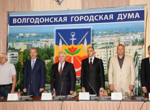 Работу Думы Волгодонска синхронизировали с Законодательным Собранием области