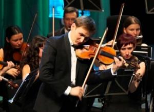 Скрипач из Волгодонска Никита Борисоглебский получил звание заслуженного артиста РФ