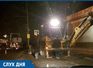 По слухам, ремонт нескольких волгодонских дорог может не состояться в этом году