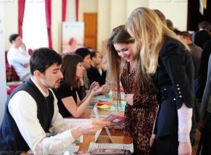 Студенты, пенсионеры и безработные Волгодонска отправятся на поиски трудоустройства