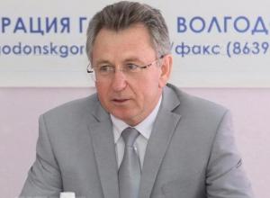Сити-менеджер Волгодонска празднует юбилей