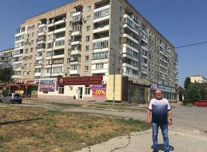 Любимым местом в Волгодонске для Алексея Бородина стал дом, построенный под его руководством