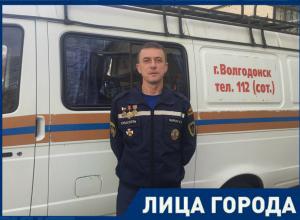 В нашей работе нет места эмоциям, наша задача - помочь пострадавшим, - спасатель Евгений Маркин