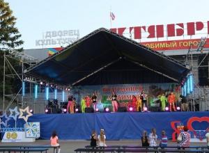 Празднование Дня города в Волгодонске могут перенести на сентябрь