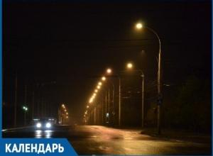 Пять лет назад в эти дни в Волгодонске осветили почти километр магистрали