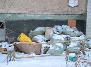 Капремонт «по-волгодонски», или Как за 14 миллионов двор возле пятиэтажки превратили в мусорную свалку