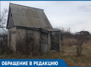 Цивилизация в нескольких километрах, а автобусы к нам не ходят, - жители Волгодонского района