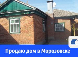 Большой теплый дом продают в Морозовске