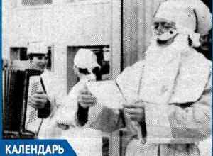В эти дни 32 года назад в Волгодонске в квартале В-5 открылся Универсам №1
