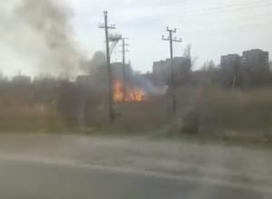 Загорелся камыш рядом с проезжей частью на Прибрежной в Волгодонске