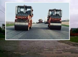 На текущий ремонт дорог Волгодонска нужно около 200 миллионов рублей, а выделено всего 15 миллионов