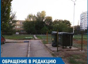 Подарок в виде мусорных баков сделала нам наша управляющая компания, - жители Волгодонска