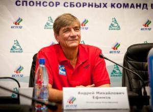 Путин наградил медалью волгодонского тренера Андрея Ефимова