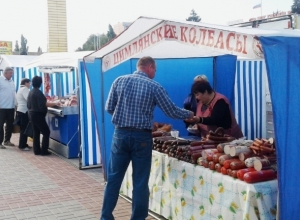 Более 100 производителей представят свою продукцию в Волгодонске