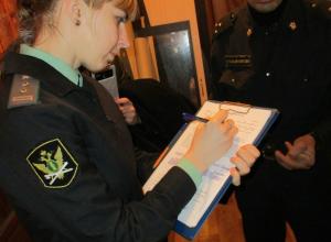 Судебные приставы Волгодонска возобновили рейды по взысканию коммунальных платежей