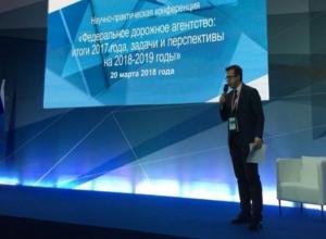 Экс-сити-менеджер Волгодонска Иванов рассказал в Москве про «безопасные и качественные» дороги в Ростовской области
