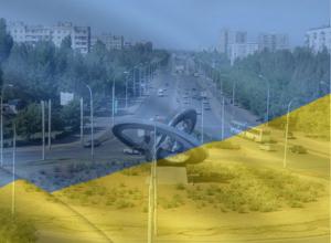 Волгодонск хотят включить в состав Украины