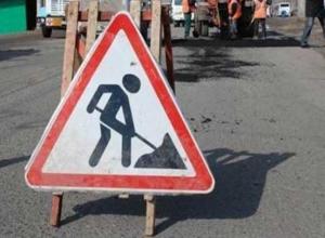 В Волгодонске одновременно ремонтируют сразу три дороги