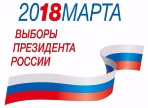 В Волгодонске подписи в поддержку кандидата в президенты Титова собирают возле СИЗО и вокзалов