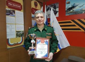 Кубок и диплом завоевал волгодонский военкомат