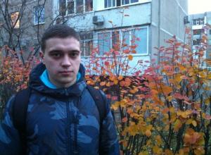 В Волгодонске без вести пропал 22-летний Никита Ермаков