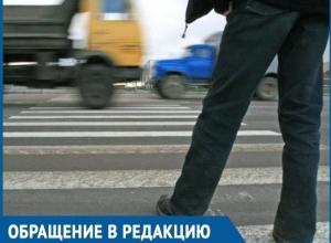 Водители на своих иномарках не уступают дорогу пешеходам, - волгодонцы боятся переходить дорогу
