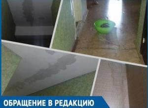 Каждую весну мы встречаем с тазиками и «радуемся» дождю в квартирах, - многодетная семья из Волгодонска