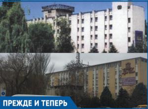 Как за годы изменилось здание гостиницы возле парка Победы