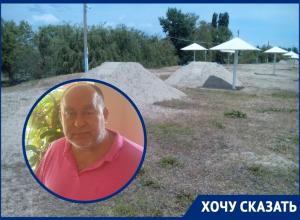 «По документам 500 тонн, на деле 60»: волгодонец уличил власти в недовозе песка на городской пляж