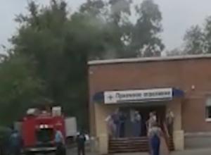 Задымление произошло в роддоме Волгодонска: людей эвакуировали, на месте работают пожарные
